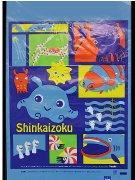 綿菓子袋(ロップ)シンカイゾク ブルー 【単価¥28】100入