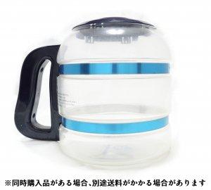 メガキャット用 水タンクガラス容器 単品