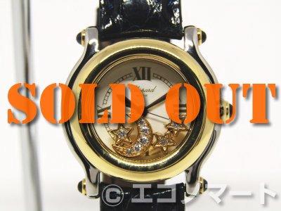 low priced aec36 50a6a Chopard ショパール ハッピースポーツムーンスター クオーツ 27/8246-23 - ブランドリユース エコノマート    中古・ブランド、時計、バッグの販売