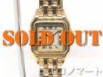 Cartier パンテールドゥカルティェSM クオーツ W25022B9