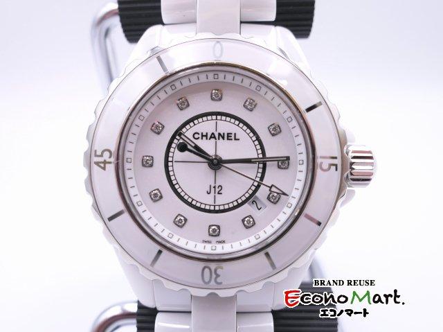 the best attitude f1176 6f01f CHANEL シャネル J12ホワイトセラミック H1628 - ブランドリユース エコノマート | 中古・ブランド、時計、バッグの販売