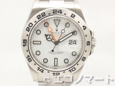 brand new 4d4e3 3f6a6 ROLEX エクスプローラーⅡ 216570 - ブランドリユース エコノマート | 中古・ブランド、時計、バッグの販売