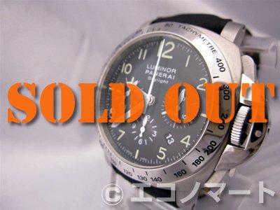 finest selection a8588 c1974 パネライ ルミノールクロノグラフデイライト PAM00196 - ブランドリユース エコノマート | 中古・ブランド、時計、バッグの販売