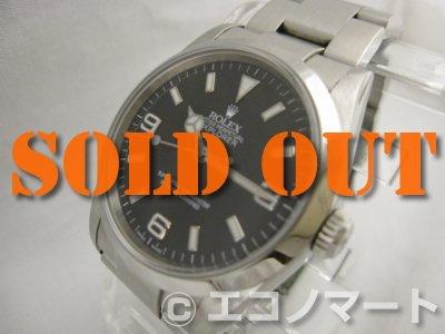 the best attitude a1d48 43a64 ロレックス エクスプローラーⅠ 114270 - ブランドリユース エコノマート | 中古・ブランド、時計、バッグの販売