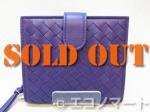 Bottega Veneta ボッテガヴェネタ 二つ折り財布 121059 V0013 5101