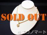Chopard ショパール ハッピーダイヤモンド 750YG ネックレス