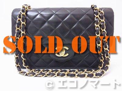 b96a41aa2ae4 CHANEL シャネル キルティング スモール ハンドバッグ A01113 - チケット&リサイクル エコノマート | 中古・ブランド、時計、バッグ の販売