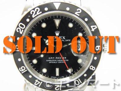 finest selection 03623 8a5a6 ROLEX ロレックス GMTマスター 16700 U番 - ブランドリユース エコノマート | 中古・ブランド、時計、バッグの販売