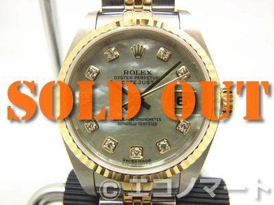 new product 0ad93 e97e5 ロレックス オイスターパーペチュアルデイトジャスト 79173NG - ブランドリユース エコノマート | 中古・ブランド、時計、バッグの販売