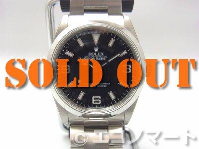 online retailer 1fb03 856fe ロレックス エクスプローラーⅠ M番 114270  - ブランドリユース エコノマート | 中古・ブランド、時計、バッグの販売