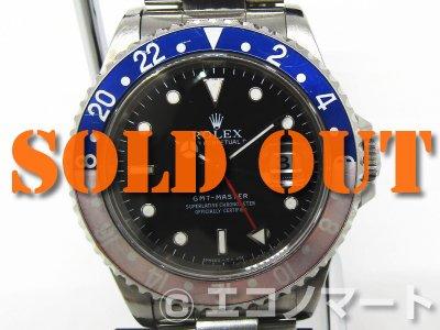 reputable site bccf2 1feea ROLEXロレックス GMTマスターⅠ T番 16700 - ブランドリユース エコノマート | 中古・ブランド、時計、バッグの販売