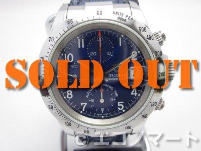 size 40 720d1 c89e3 TUDOR チュードル クロノタイム 79280  自動巻 - ブランドリユース エコノマート | 中古・ブランド、時計、バッグの販売
