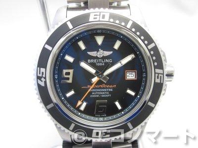 brand new 5b43b f3acc BREITLING ブライトリング スーパーオーシャン44 A17391 - ブランドリユース エコノマート | 中古・ブランド、時計、バッグの販売