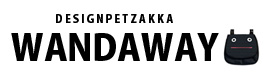 犬の消臭マナーポーチ専門店 お散歩バッグ リュック ペット雑貨は    WANDAWAY-ワンダウェイ   