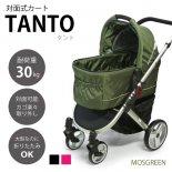 WEB限定10%OFF!送料無料【ピッコロカーネ】TANTO(タント) モスグリーン 大型犬もOK!耐荷重30kgまでの対面式ペットカート