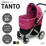 WEB限定10%OFF!送料無料【ピッコロカーネ】TANTO(タント) ピンク 大型犬もOK!耐荷重30kgまでの対面式ペットカート