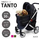 WEB限定10%OFF!送料無料【ピッコロカーネ】TANTO(タント) ブラック 大型犬もOK!耐荷重30kgまでの対面式ペットカート