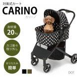 WEB限定10%OFF!送料無料【ピッコロカーネ】CARINO(カリーノ) ドット 中型小型犬におすすめ!耐荷重20kgまでの対面式ペットカート