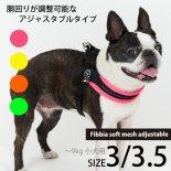 【Tre Ponti トレ・ポンティ】Fibbia Soft Mesh adjustable type(フィッビア ソフトメッシュアジャスタブル)サイズ3/3.5