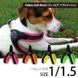 【Tre Ponti トレ・ポンティ】Fibbia Soft Mesh(フィッビア ソフトメッシュ)サイズ1/1.5