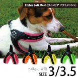 【Tre Ponti トレ・ポンティ】Fibbia Soft Mesh(フィッビア ソフトメッシュ)サイズ3/3.5