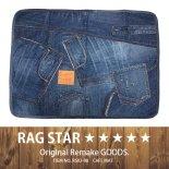 RAG★STAR ラグスター パッチワークカフェマット/ブルー(RS02-98)
