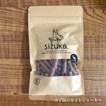 【SIZUKA】エゾ鹿のカットジャーキー 80g ビタミン/ミネラル豊富 北海道産の熊笹入り