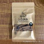 【SIZUKA】ラム肉のカットジャーキー 80g 鉄分豊富で貧血予防に効果的