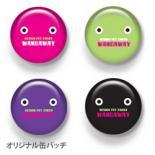 【WANDAWAY】オリジナル缶バッチ/ワンダカラー