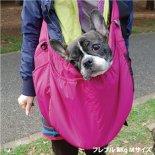【20%OFF】スリングキャリーM・ピンク〜10Kg対応【D】軽量エアーメッシュ!お洗濯OK+消臭機能!底板入りでキャリーバッグとスリングの良いとこどり♪
