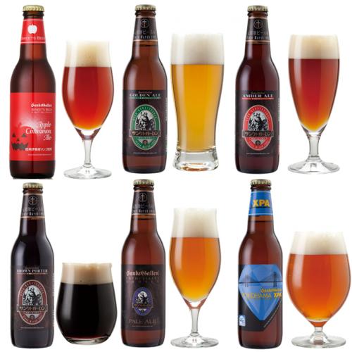 【 <ハロウィン限定>クラフトビール6種6本飲み比べセット 】アップルシナモンエール、世界一IPAビールなど