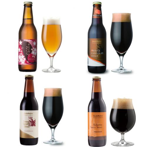 【春のフレーバービール4種飲み比べセット】 さくら、オレンジチョコ、バニラ、黒糖風味のビール<送料込>