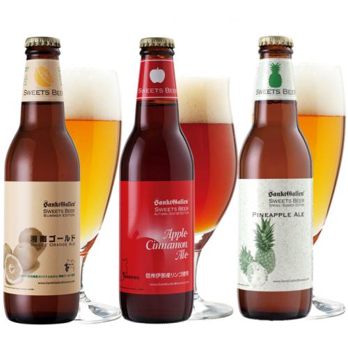 数量限定【フルーツビール3種セット<湘南ゴールド、パイナップルエール、アップルシナモンエール>】 送料込み