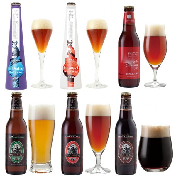 【麦のワイン2種入、クラフトビール6種6本飲み比べセット】 6本全てが違う香りと味のビール