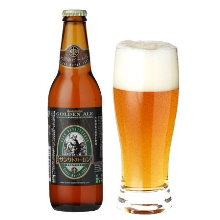 元祖地ビール【ゴールデンエール】おかわり率No.1黄金バランスビール