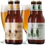 【春夏フルーツビール2種4本セット】 パイナップルエール2本&湘南ゴールド(オレンジ)2本