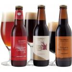 【秋冬限定フレーバービール3種セット<焼りんご、バニラ、黒糖風味のビール>】 送料込み