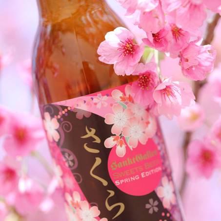 桜の花・桜の葉使用ビール 【 さくら <春限定>】 送料込み