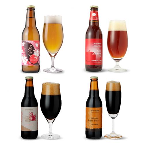 【春のフレーバービール4種飲み比べセット】 さくら、焼りんご、バニラ、黒糖風味のビール<送料込>