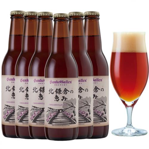 【送料込・迅速配送・すぐ飲めるクール便】 北鎌倉の恵み6本セット <六国見山の湧水仕込みビール>