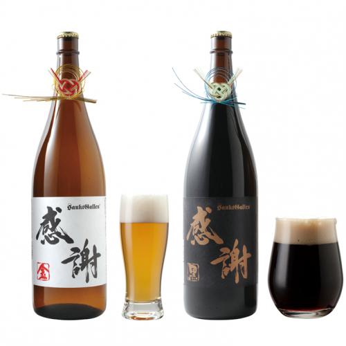 お正月限定 一升瓶ビール2本セット <水引付き> 【送料無料】【平日14時まで即日出荷】