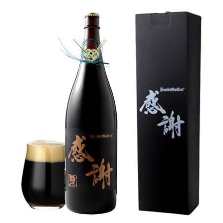 お正月限定 <水引付き> 一升瓶ビール 黒 【送料込】【平日14時までの注文は即日出荷】