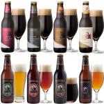 数量限定 【<チョコビール入>クラフトビール8種飲み比べセット】 8本全てが違う味!<送料無料>