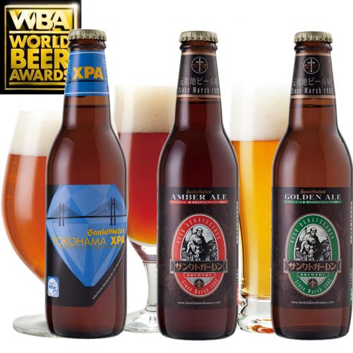 送料込 【ワールド・ビア・アワード2014受賞ビール3種セット】 ビール世界大会入賞ビールセット