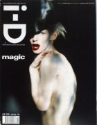i-D MAGAZINE No.175 May 1998