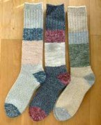 ざっくり編みくつした  杢ウール・ロング (左からグレー/ネイビー/ベージュ)
