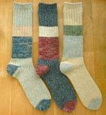 ざっくり編みくつした  杢ウール・ロング メンズ (左からグレー/ネイビー/ベージュ)