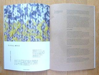salvia book making thoughts vol 1 calendar 季刊サルビア バック