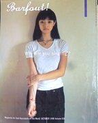 Barfout! volume38 10月号 1998
