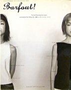 Barfout! volume48 8月号 1999